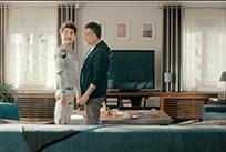 Yapı Kredi Silikon Vadisi TV Filmi - Yapı Kredi ile Silikon Vadisi Keyfi!